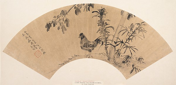 A Rooster near Trees, Attributed to Cheng Jiasui (Chinese, 1565–1644), Folding fan mounted as an album leaf; ink on gold paper, China