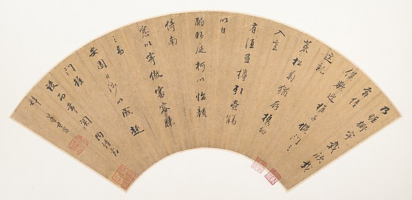 """Passage from Tao Qian's """"Returning Home"""", Dong Qichang (Chinese, 1555–1636), Folding fan mounted as an album leaf; ink on gold paper, China"""