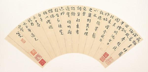 Letter by Li Zhi, Bada Shanren (Zhu Da) (Chinese, 1626–1705), Folding fan mounted as an album leaf; ink on paper, China
