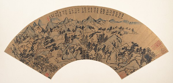 Landscape, Shitao (Zhu Ruoji) (Chinese, 1642–1707), Folding fan mounted as an album leaf; ink and color on gold-flecked paper, China