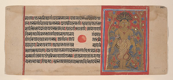 Parsvanatha's Austerities: Folio from a Kalpasutra Manuscript, Ink, opaque watercolor, and gold on paper, India (Gujarat)