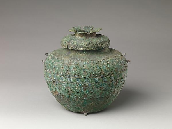 Wine Container (Fou), Bronze inlaid with barium pigment, China