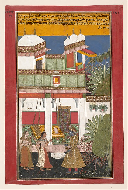 Krishna and Radha, Page from a Dispersed Rasikapriya (Verses Celebrating Aspects of Love), Ink, opaque watercolor, and gold on paper, India (Rajasthan, Bundi)
