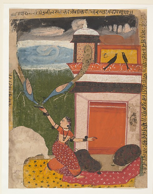 Madhumadhavai Ragini:  Page from a Dispersed Ragamala Series (Garland of Musical Modes), Ink and opaque watercolor on paper, India (Rajasthan, Marwar)