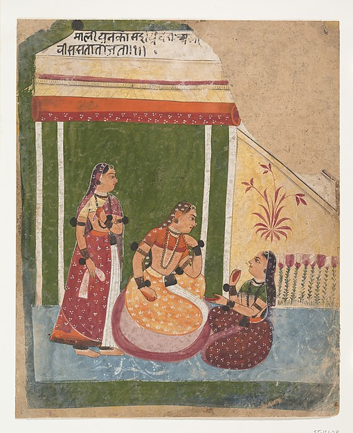 Ladies in a Pavilion: Page from a Dispersed Ragamala Series (Garland of Musical Modes), Ink and opaque watercolor on paper, India (Rajasthan, Marwar)