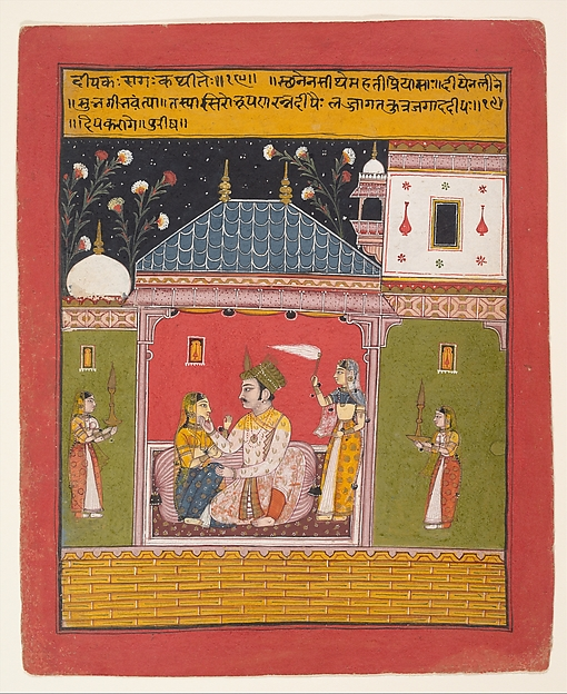 Dipak Raga: Folio from a Ragamala Series (Garland of Musical Modes), Ink and opaque watercolor on paper, India (Madhya Pradesh, Ragugar?)