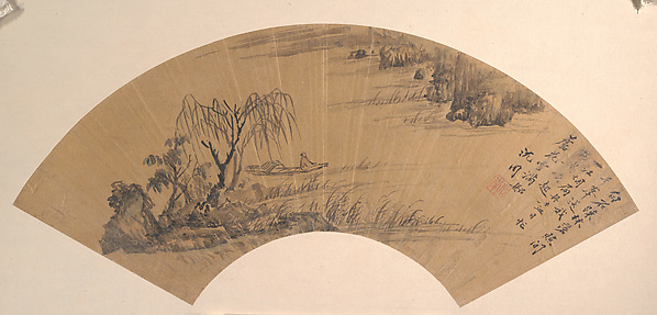 Landscape, Unidentified Artist, Folding fan mounted as an album leaf; ink on gold paper, China