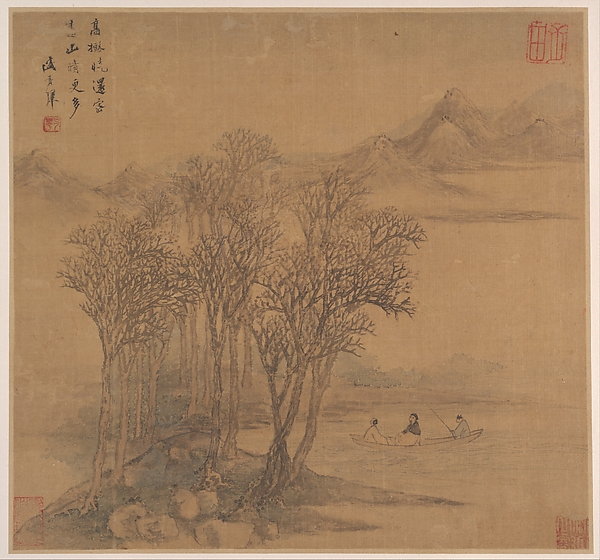 Landscapes after Tang Poems, Sheng Maoye (Chinese, active ca. 1615–ca. 1640), Album of six paintings; ink and color on silk, China