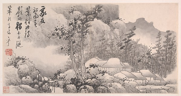 Landscapes, Gong Xian (Chinese, 1619–1689), Album of six paintings; ink on paper, China
