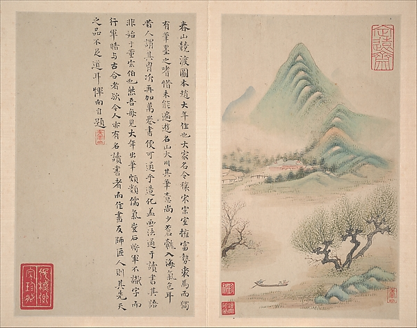 Landscapes after old masters, Yun Xiang (Chinese, 1586–1655), Album of ten leaves; ink and color on paper, China