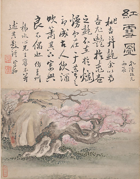 Landscapes and Calligraphy, Gao Fenghan (Chinese, 1683–1749), Album of six paintings; ink and color on paper, China