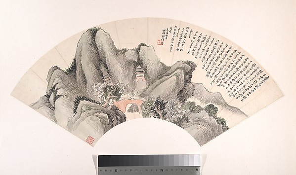 Hezhang Peak, Lin Shu (Chinese, 1852–1924), Folding fan mounted as an album leaf; ink and color on alum paper, China