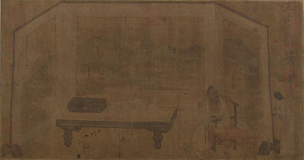 Library Scene, Unidentified Artist, Handscroll; ink and color on silk, China