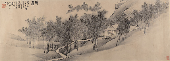 The Poetry Cottage, Lin Shu (Chinese, 1852–1924), Handscroll; ink on paper, China
