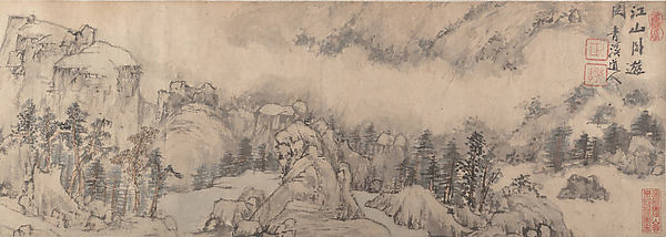 Dream Landscape, Cheng Zhengkui (Chinese, 1604–1676), Handscroll; ink and color on silk, China