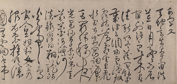 Thousand Word Classic, After Zhang Bi (Chinese, 1425–1487), Handscroll; ink on paper, China