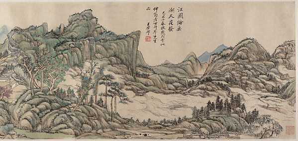 Fishing in River Country at Blossom Time, Wang Yuanqi (Chinese, 1642–1715), Handscroll; ink and color on paper, China