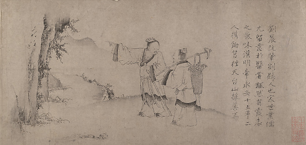 Liu Chen and Ruan Zhao Entering the Tiantai Mountains, Zhao Cangyun (Chinese, active late 13th–early 14th century), Handscroll; ink on paper, China