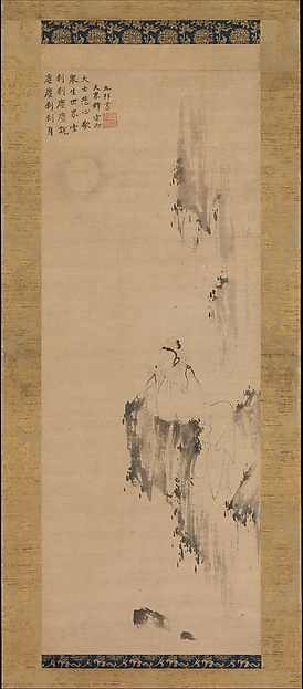 Another World Lies Beyond: Chinese Art and the Divine