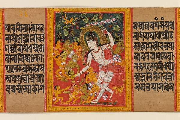 Bodhisattva Avalokiteshvara Dispensing Boons: Folio from an Ashtasahasrika Prajnaparamita Manuscript, Mahavihara Master, Opaque watercolor on palm leaf, Bengal, eastern India or Bangladesh