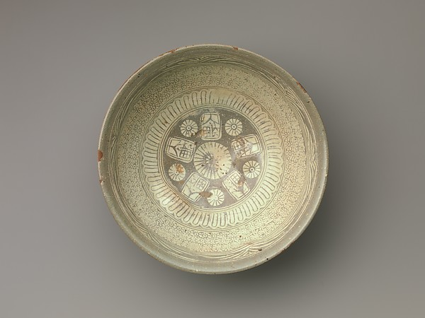 Bowl with inscription and chrysanthemums and tortoiseshell decoration, Buncheong ware with stamped design, Korea