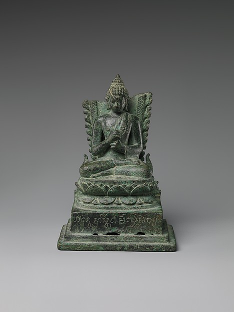Seated Buddha (With Inscription on Base), Bronze, Indonesia (Java)