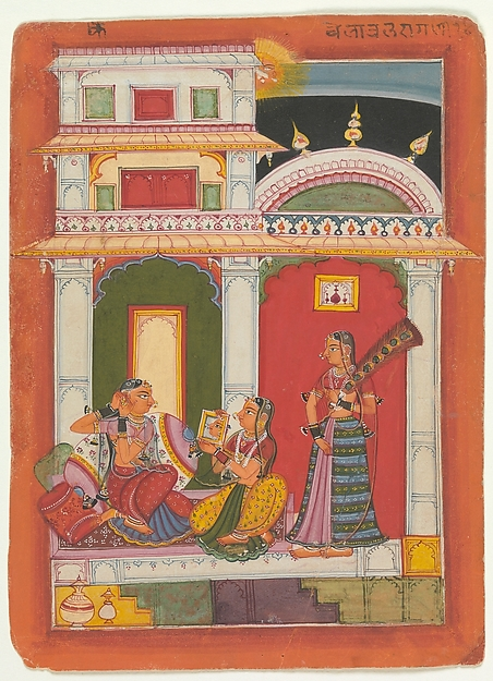 Vilaval Ragini: Folio from a ragamala series (Garland of Musical Modes), Ink and opaque watercolor on paper, India (Rajasthan, Sirohi)
