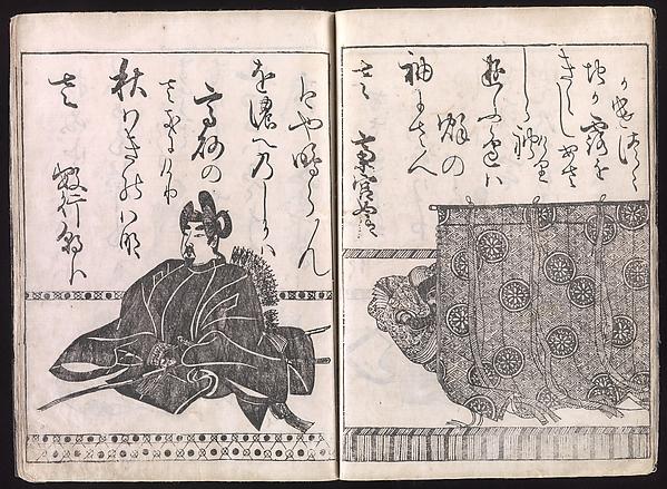 Kōetsu Edition of the Thirty-six Immortal Poets (Kōetsu Sanjūrokkasen), Hon'ami Kōetsu (Japanese, 1558–1637), Woodblock printed book; ink on paper, Japan