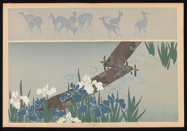 Kōrin-style Patterns (Kōrin moyō), Furuya Kōrin (Japanese, 1875–1910), Two volumes; ink on paper, Japan