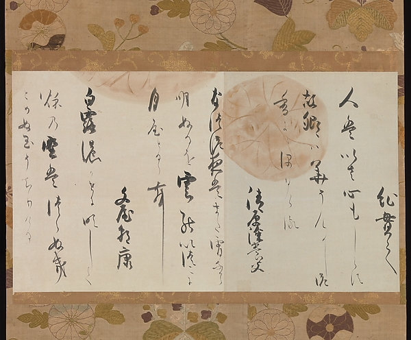 Section of a Poem Scroll with Underpainting of Lotus, Hon'ami Kōetsu (Japanese, 1558–1637), Fragment of a handscroll mounted as a hanging scroll; ink, silver, and gold on paper, Japan