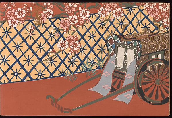 A Thousand Grasses (Chigusa), Kamisaka Sekka (Japanese, 1866–1942), Set of three woodblock-printed books; ink and color on paper, Japan