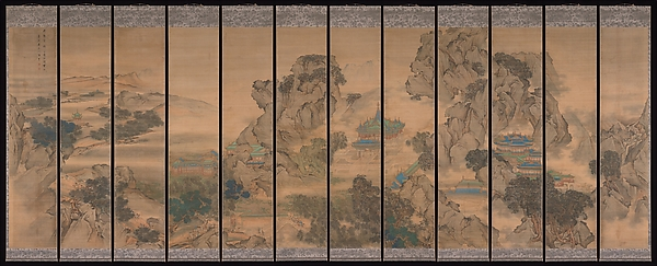 Streams and Mountains without End: Landscape Traditions of China