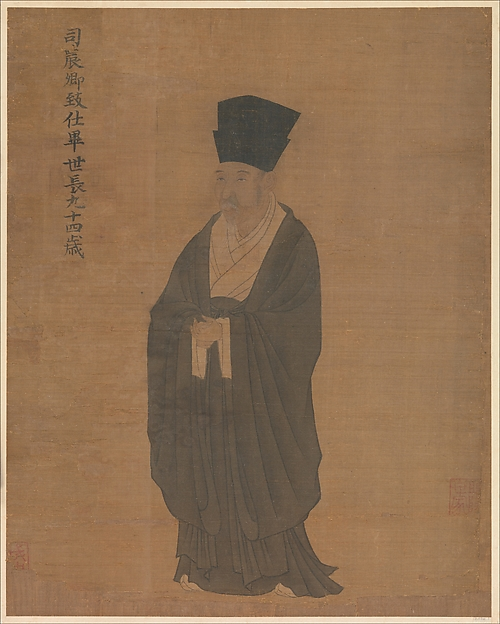 Portrait of Bi Shichang, from the set Five Old Men of Suiyang, Unidentified Artist Chinese, active 11th century, Album leaf; ink and color on silk, China