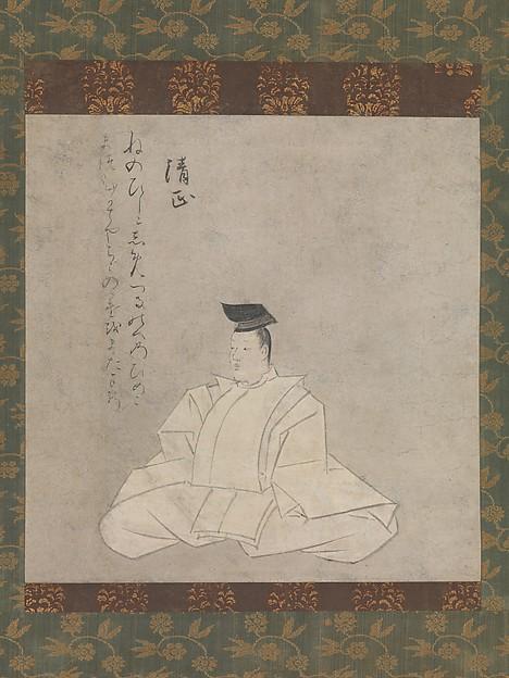 Fujiwara Family Heian Period