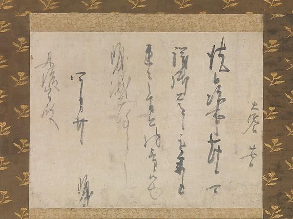 Fujiwara akisuke invitation letter to a banquet japan heian invitation letter to a banquet fujiwara akisuke japanese 10901155 stopboris Image collections