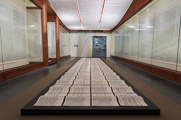 Book from the Sky, Xu Bing (born 1955), Installation of hand-printed books and ceiling and wall scrolls printed from wood letterpress type; ink on paper, China