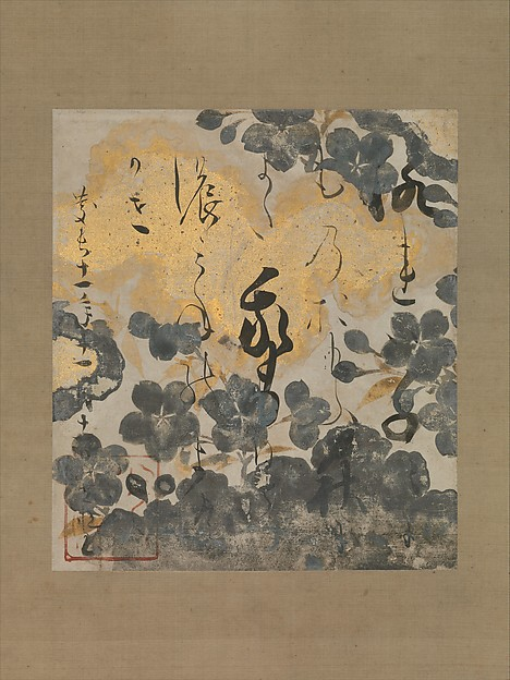 Poem by Kamo no Chōmei with Underpainting of Cherry Blossoms, Calligraphy by Hon'ami Kōetsu (Japanese, 1558–1637), Poem card (shikishi) mounted as a hanging scroll; ink, gold, and silver on paper, Japan