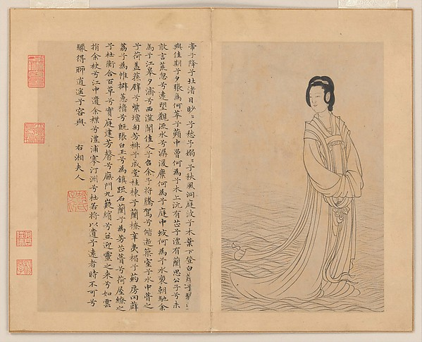 Nine Songs, After Zhao Mengfu (Chinese, 1254–1322), Album of eleven paintings; ink on paper, China