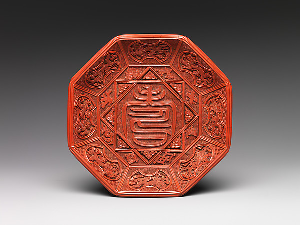 Dish with character for longevity (shou), Carved red lacquer, China