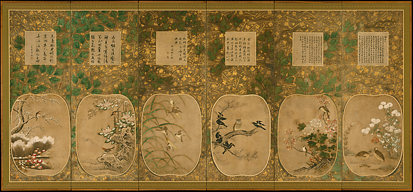 Birds and Flowers of the Twelve Months with Chinese Calligraphy, Kano School, Pair of six-panel folding screens; ink and color and gold leaf on paper, Japan