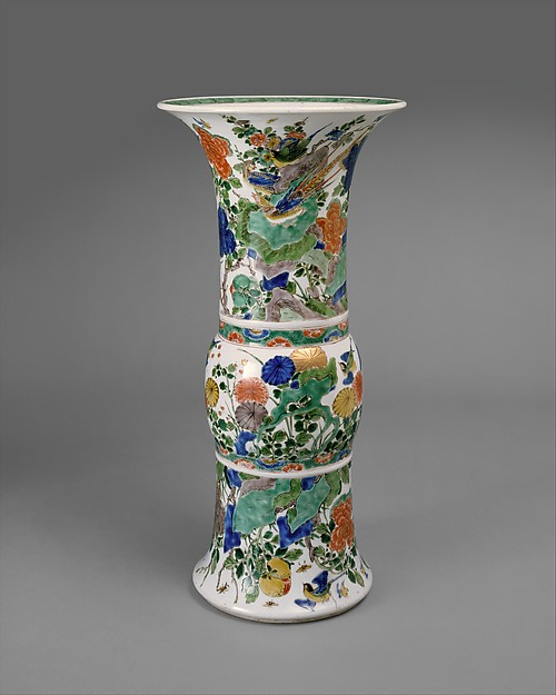 Vase in Shape of Archaic Bronze Vessel with Flowers and Birds, Porcelain painted with colored enamels over transparent glaze and gilded (Jingdezhen ware), China