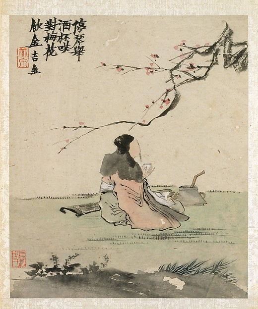 Ink Play, Jin Nong (Chinese, 1687–1773), Album of twelve paintings; ink and color on paper, China