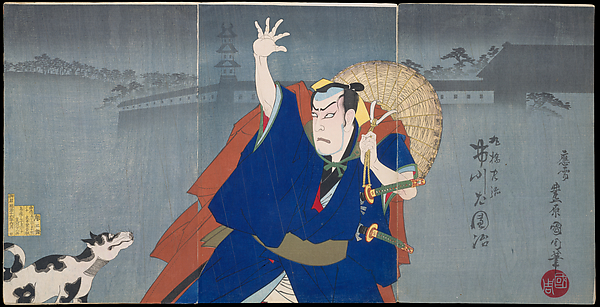 Album of Thirty-Two Triptychs of Polychrome Woodblock Prints by Various Artists, Toyohara Kunichika (Japanese, 1835–1900), Album of thirty-two triptychs of polychrome woodblock prints; ink and color on paper, Japan
