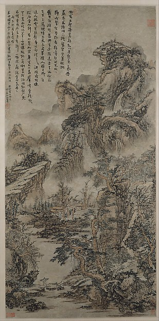 Wooded Mountains at Dusk, Kuncan (Chinese, 1612–1673), Hanging scroll; ink and color on paper, China