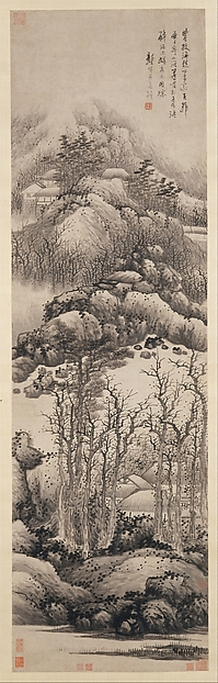 Wintry Mountains, Gong Xian (Chinese, 1619–1689), Hanging scroll; ink on paper, China
