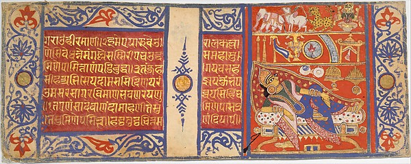 Devananda's Fourteen Auspicious Dreams Foretelling the Birth of Mahavira: Folio from a Kalpasutra Manuscript, Master of the Jaunpur Kalpasutra (Indian), Opaque watercolor on paper, India, (Gujarat, Jaunpur)