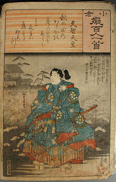 Album of Ninety-eight Prints from the series Ogura Imitations of One Hundred Poems by One Hundred Poets (Ogura nazorae hyakunin isshu), Utagawa Kuniyoshi (Japanese, 1797–1861), Album of 98 polychrome woodblock prints; ink and color on paper, Japan