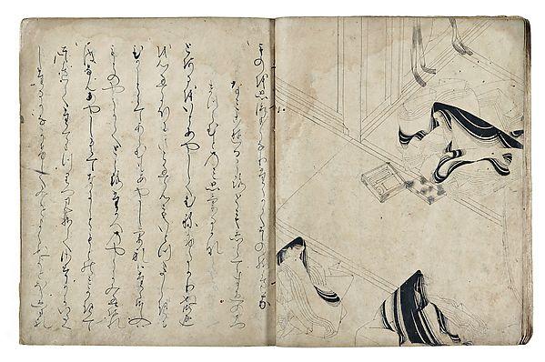 The Tale of Genji: A Japanese Classic Illuminated