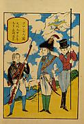 MET-2012_34_Strm1_02「オロシヤ人ノ図」 「文化元甲子年九月長崎渡来」・・『』