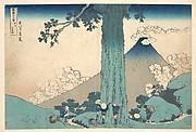 MET-DP140981・・北斎「富嶽三十六景」「甲州三島越」